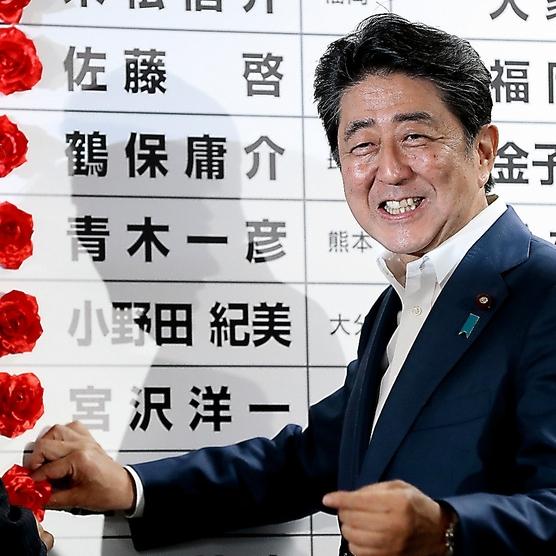 2019統一地方選挙・衆院補選:朝...