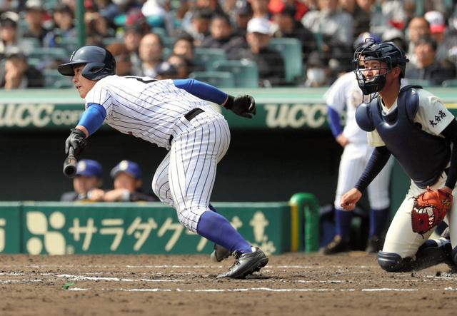 愛媛 県 高校 野球 爆 サイ