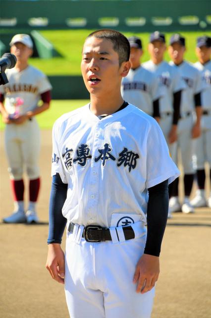 富山県高校野球