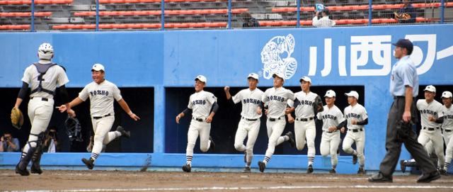 秋田 県 高校 野球 2019