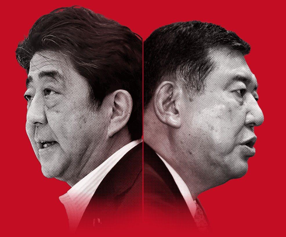 安倍晋三と石破茂がみる日本