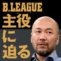 Bリーグ決勝を観戦する井上雄彦さん=飯塚晋一撮影