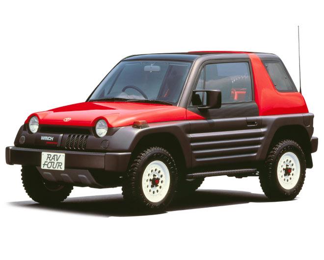 トヨタ RAV―FOUR