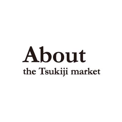 Tsukiji market's