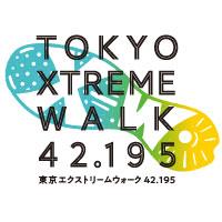 東京のあのマラソンコースを深夜に歩くイベント開催!
