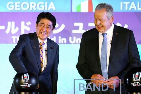 日本、アイルランドなどと同組=Getty Images/World Rugby