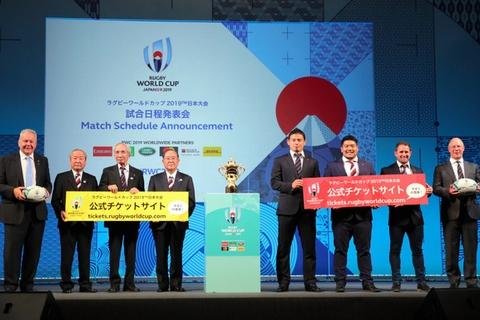 日本、開幕戦で欧州代表と対戦 ラグビーW杯日程決まる