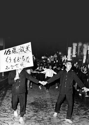 67年11月 沖縄復帰デモに知念高校生