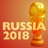 2018サッカーワールドカップ